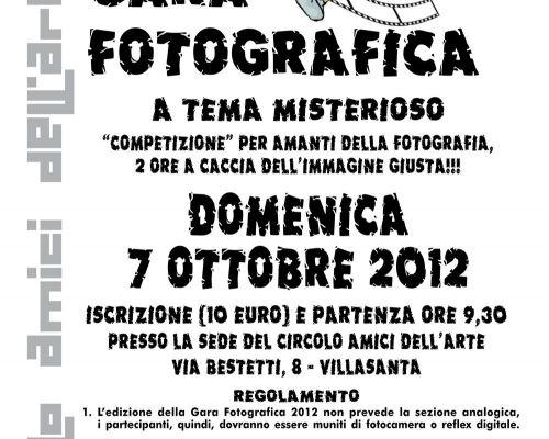 Gara fotografica a tema misterioso - 2012
