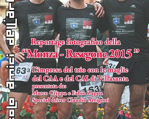 Reportage fotografico della Monza-Resegone 2015
