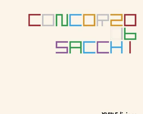 concorso sacchi 2016 - il catalogo delle opere premiate